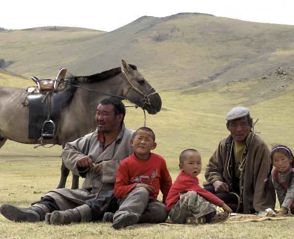 Mongolia : a rustic study Supercedes the 1970 erectile dysfunction